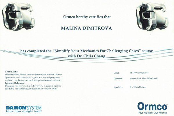 Сертификат на д-р Малина Димитрова | ROI Dental Clinic