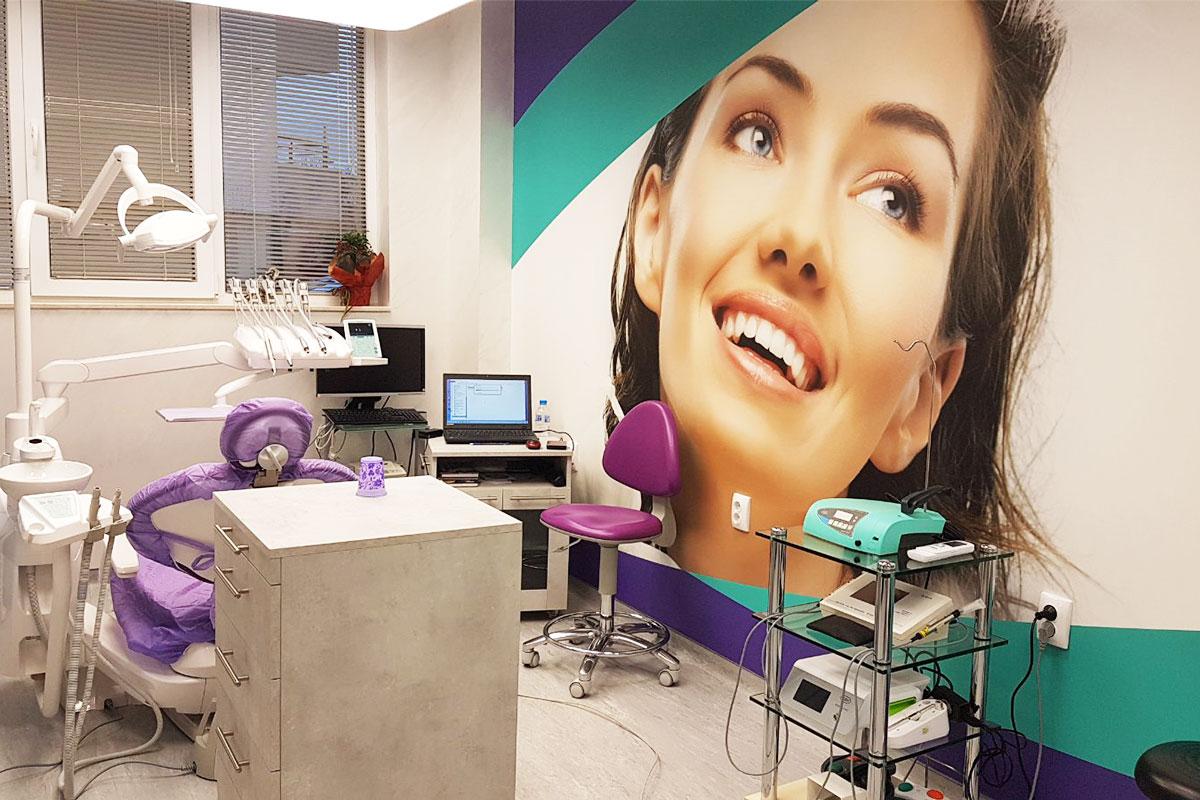 Дентален кабинет по ортодонтия | ROI Dental Clinic